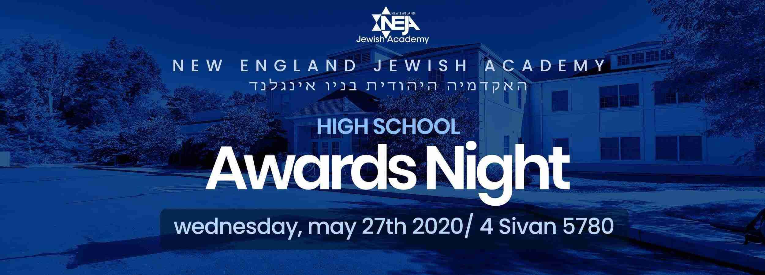 2020 New England Jewish Academy Virtual Awards Night